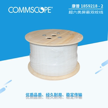 Spot CommScope AMP CS44Z1 alternative 1859218-2 Super Six category four pairs shielded twisted pair Cat6A amp network cable