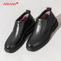 (store shipping) Aokang mens shoes business casual cotton shoes high helper foot shoes man