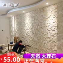 European-style cave stone mosaic culture stone background wall natural stone parquet marble TV porch living room tile