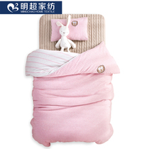 Mingshu Home textile Cotton Natural knitted colored cotton four pieces set baby bedding pillowcase Quilt Pillow Core by the core