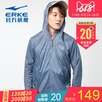 Hongxing Kirk 2019 spring sports windbreaker mens new mens clothing fashion windbreaker sports and leisure breathable running clothes