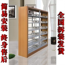Steel wooden bookshelf Steel Tin Library Bookshelf Reading room Display Frame Bookstore School Library Bookshelf