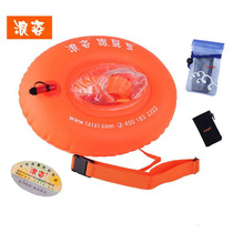 Wave pose F906 double balloon swimming with scooper float swimming bag can be loaded clothing field safety life-saving equipment