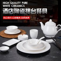 Hotel restaurant sets tableware ceramic pure white dish dishes set Hotel Club tableware can be freely matched