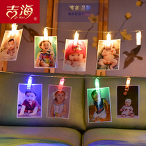 Photo Clip lamp string led creative photo anchor background Wall Decoration Birthday confession proposal LED flashing lights