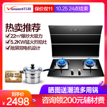 Wan and J630C double motor side suction hood gas stove package combination household stove smoke stove set