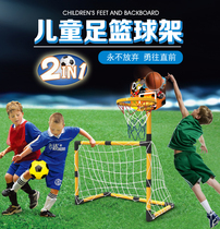Football one sports toys indoor two supplies basketball door children outdoor football basketball portable door