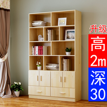 Solid wood bookcase simple home pine bookshelf economy set shelf floor optional with door free combination bookcase