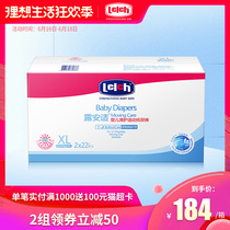 Dew and comfortable daily paper diapers plus volume xl44 baby diapers ultra-thin breathable soft and comfortable dry