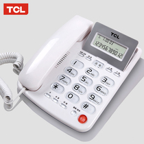 TCL telephone 165 business office home phone hands-free call cord fixed phone free battery