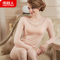 Antarctic qiuyi qiuku female thin section suit modal body cotton sweater ladies primer thermal underwear large size