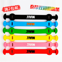 TAAN Tai-an tennis racket with buckle shock absorber shock absorber silicone double buckle shock absorber 2