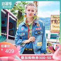 Mamba 2019 autumn new blue fashion letters stitching polo collar denim jacket female loose shirt tide