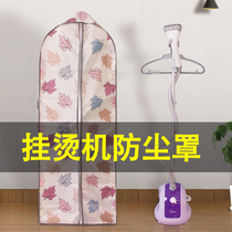 Household fabric fan cover fan sets ironing machine dust cover floor-standing fan cover fan cover