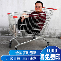 Zhuo Wei supermarket shopping cart trolley herringbone truck adult home supermarket cart shopping cart trolley