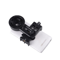 Mobile phone clip bracket connection telescope tube single-cylinder telescope universal interface camera photography bracket