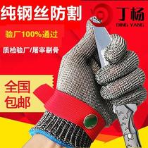 Simple stab-resistant cutting wire gloves cut-resistant gloves easy to clean protective barbed wire fighting protective clothing to wear