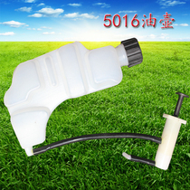 Electric chain saw 5016 6018 electric chain saw oil pot oil pump pot automatic pump oil oil Pot electric chain saw accessories
