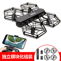 High-end removable UAV four-axis aircraft HD aerial shooting straight-down folding toys resistant to falling remote control aircraft