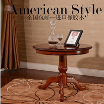 European-style American coffee table solid wood round simple small round table American coffee table oak balcony small coffee table table