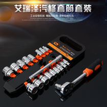 Iris Sleeve Combination Tool Set 1 4 small fly 3 8 medium Fly 1 2 large flying ratchet wrench set Tool