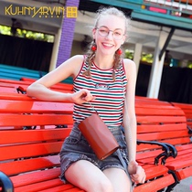 Rainbow stripes students sleeveless shirt female knit hanging neck small suspenders wear ins elegant wind red vest summer