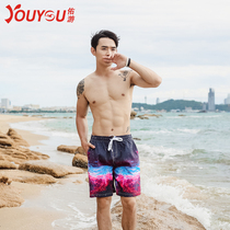 Beach pants male 2018 new trend loose printing seaside large size Beach couple hot spring swimming quick-drying shorts