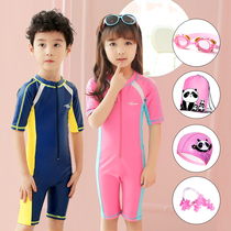 Youyou children Siamese parent-child baby students in the Big Boy Boy swimsuit little girl Princess Training beach clothing