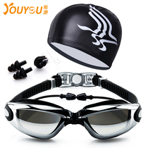 Youyou male adult female long hair waterproof sunscreen to increase comfort and fashion ear PU swimming cap anti-fog goggles suit
