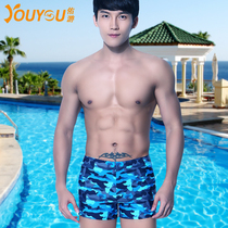 Yu swim trunks mens pajamas professional sports swim trunks fashion new mens large size camouflage swimwear
