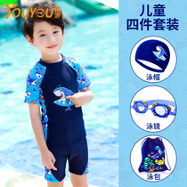Yuyou childrens swimsuit boys split baby in the Big child children infants students swimming trunks swimsuit suit