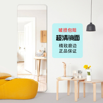 Mirror paste dressing mirror home simple floor mirror bedroom dressing mirror dormitory wall mirror wall mirror