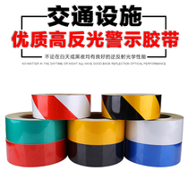 5cm red and white reflective tape yellow black warning tape reflective tape cordon tape body stickers reflective film
