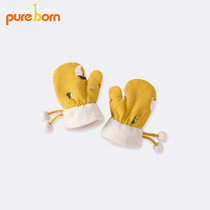 pureborn childrens gloves autumn and winter refers to the cute cartoon baby plus velvet thick warm anti-scratch face gloves