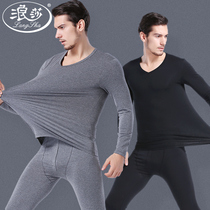 Langsha qiuyi qiuku mens suits modal cotton sweater youth thin section stretch slim ladies thermal underwear winter