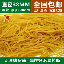38mm flat section of Vietnam imported yellow rubber band rubber band leather hair accessories hundred pull constantly