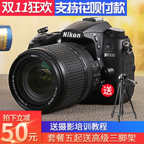 The new Nikon D7000 SLR digital camera with 18-105VR lens is comparable to the D7100 D7200