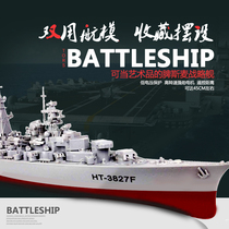 Large charging remote control boat battleship aircraft carrier high-speed remote control speedboat model toy boat generation KC