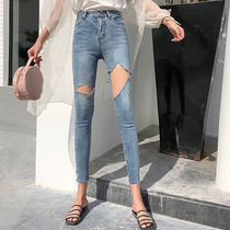 Autumn and summer Korea hole feet pants female stretch cowboy pencil pants nine points were thin high waist students girls light-colored Tide
