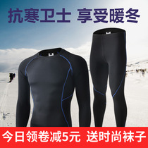 Quick-drying thermal underwear male winter outdoor running riding sports ski function set plus velvet autumn pants female