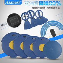 Asanasi shelf drum mute pad silent pad jazz drum pad silenced pad dumb drum pad rubber silicone material
