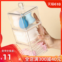 Desktop finishing shelf plastic cotton swab box cosmetic box acrylic cosmetics storage box live artifact female bedroom