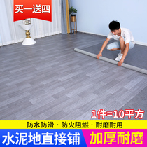Thickened floor Leather cement to paste decorative waterproof wear-resistant home floor mats floor pvc floor stickers self-adhesive