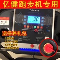 Yijian treadmill universal safety lock key magnet buckle safety switch start key treadmill start and stop accessories