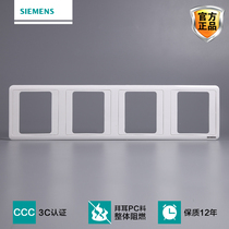 Siemens switch switch panel switch socket vision series color silver overall quadruple with intermediate border panel