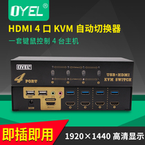 KVM switch 4 port HD 4K clavier et souris sharer 3 0 port USB HDMI switcher 4 in 1 out