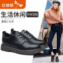 Red Dragonfly single shoes 2018 Fall Casual shoes Muffin bottom Inverness college wind deep mouth thick bottom leather shoes tie Female