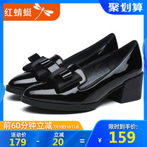 Red Dragonfly shoes official 2019 Spring New thick with black small shoes Carrefour shoes female British large size shoes