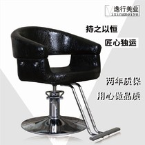Barber chair Wuhan Hairdressing Chair Hair Salon special Haircut chair lifting and pouring beauty salon Chair factory Direct sales