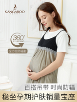 Natural country radiation maternity wear camisole silver fiber pregnant women wear lace stitching dress